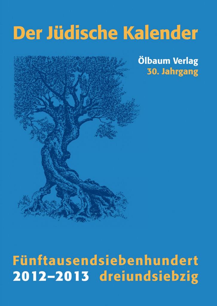 Der Jüdische Kalender 2012-2013