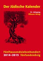 Der Jüdische Kalender 2014–2015