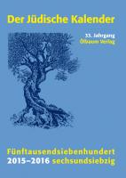 Der Jüdische Kalender 2015–2016