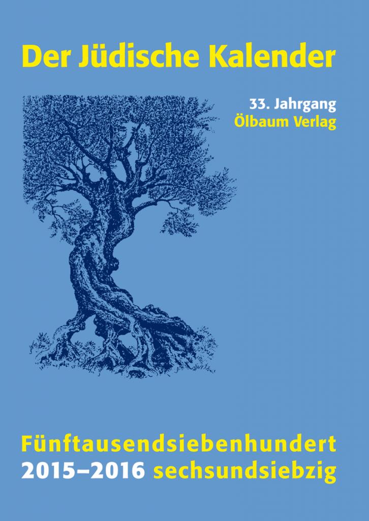 Jüdischer Kalender 2015-2016